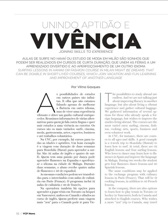 VCP_News_0116_1
